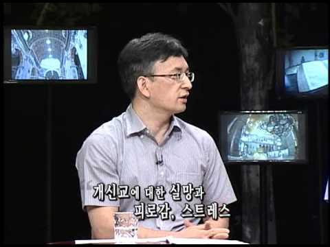 '교황 방한'을 통해 개신교와 가톨릭 바라보기 (CBS 크리스천NOW 90회)