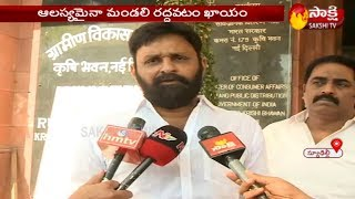 Kodali Nani speaks to media on Chandrababu & AP Legisl..