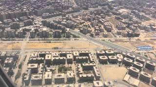 هبوط الطائرة فى مطار القاهرة الدولى 2015     -