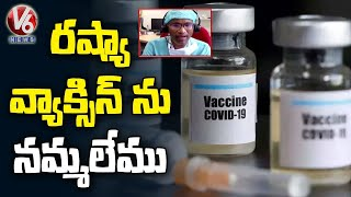 First batch of Covid vaccine to be released within 2 weeks..