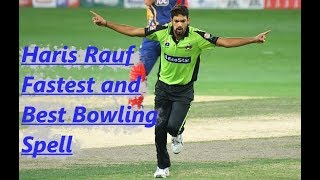 Haris Rauf best and Fastest Bowling Spell against Punjab team 2019
