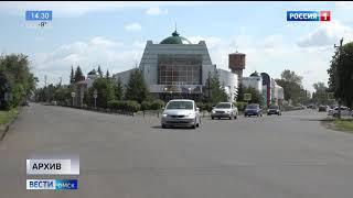 В Таре местные чиновники потеряли на благоустройстве города миллион рублей