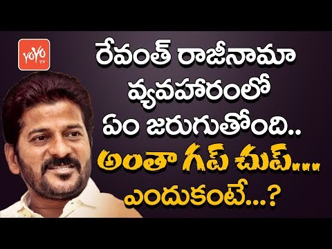 Why silence on Revanth Reddy's resignation?