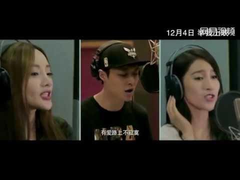 《从天儿降》主题曲 张艺兴创作Lay yixing