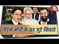 गांधी पर चर्चा: PM Modi से मिले ShahRukh, Aamir समेत दिग्गज सितारे