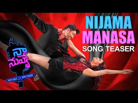 Naa-Nuvve---Nijama-Manasa-Telugu-Song-Teaser