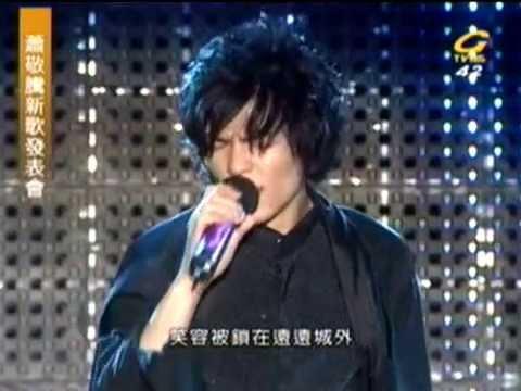 蕭敬騰新歌發表會-電視版(5/5) - 多希望你在、收藏