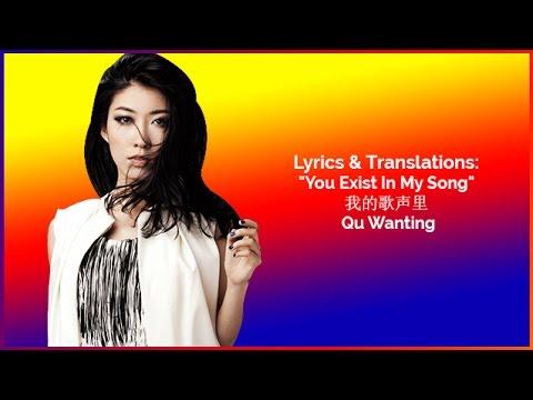 Lyrics & Translations: