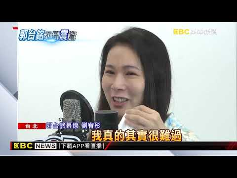 「永遠的中華民國派」 郭台銘宣布不選總統