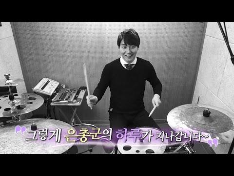 드럼레슨엿보기ㅣ내가 자주 쓰는 웃따라두둑빡 드럼필인(Basic drum fills) #38편 with 주은총ㅣ제작 엄스뮤직 드러머 엄주원
