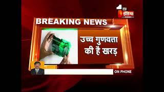 विश्व की पन्ने की सबसे बड़ी खरड़ आएगी जयपुर   World News