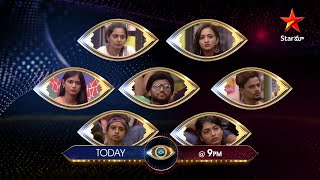 Telugu Bigg Boss 4 promo: Who will get evicted from the ho..