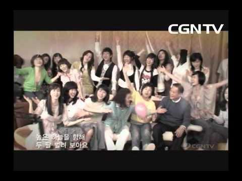 [CGNTV 후원영상] 연예인들의 합창, Dream On (드림온) 뮤직비디오 (주영훈 작곡/작사)