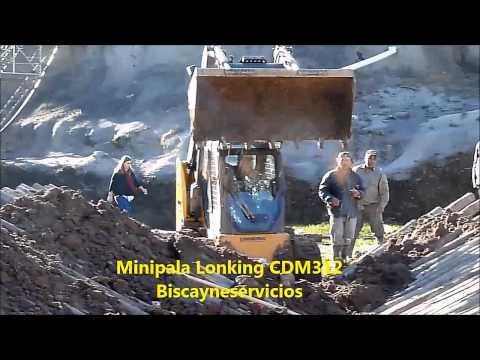 MINI PALA CDM312 EN ACCIÓN -  BISCAYNE LONKING