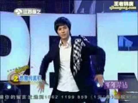 kyuhyun's sexy dance