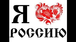 Học tiếng Nga - Bài 1