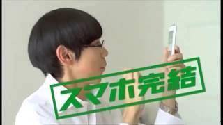 菜々緒CM6