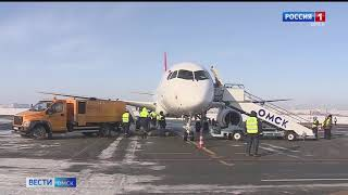 Буран внёс коррективы в работу Омского аэропорта