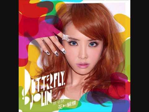 #4 Compromise 妥協 Tuo Xie from Jolin Tsai 蔡依林 Flower Butterfly 花蝴蝶新歌