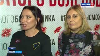 В Омске открылся клуб юных болельщиков «Авангарда»