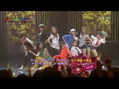 SNSD - Best Sexy Dance