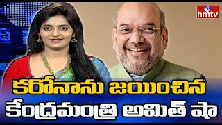 Union Home Minister Amit Shah tests negative for Coronavir..