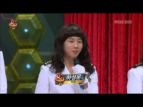 뒷태미남_성운출연컷