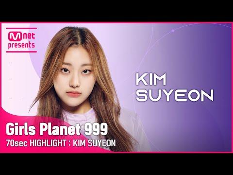 [Girls Planet 999] 70sec HIGHLIGHT l K그룹 김수연 KIM SU YEON