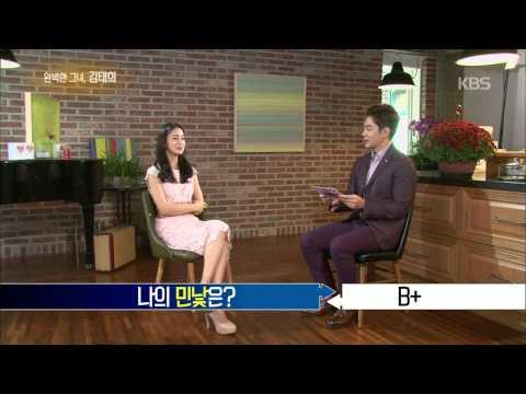 [HIT] 연예가중계-김태희, 남자친구 비 언급에