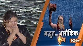 Kumbh Mela : Smriti Irani takes a holy dip in river Ganga..