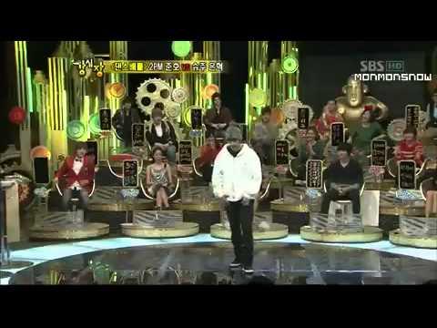 Strong Heart - Junho (2PM) VS Eunhyuk (SuJu) (Dance Battle)
