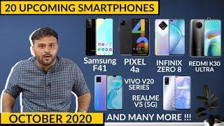 20+ UPCOMING SMARTPHONES OCTOBER 2020