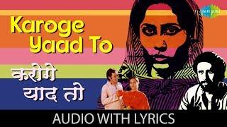 Karoge Yaad To – Bhupinder Singh – Bazaar