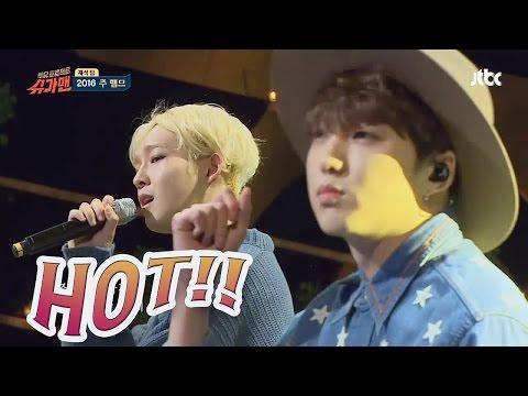WINNER  '2016 주 뗌므'♪ 슈가맨 21회