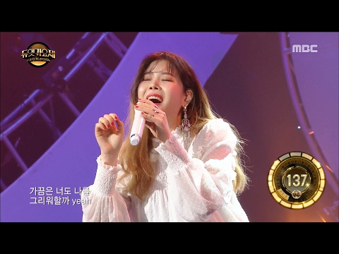 [Duet song festival] 듀엣가요제- Lyn & Kim Inhye, 'Come Back Home' 20170217
