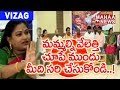 TDP Fire Brand MLA Anitha Fires on BJP Over Pointing Out TDP