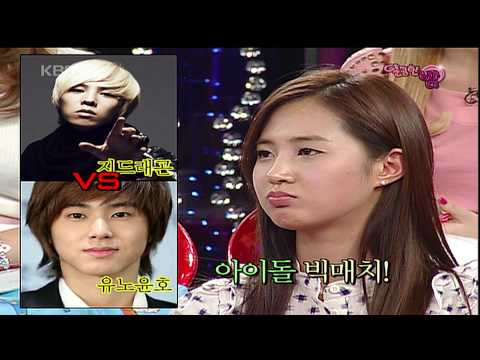 100207 Yunho - SNSD's ideal type worldcup