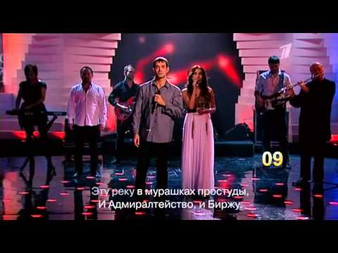 Дмитрий Певцов и Зара -