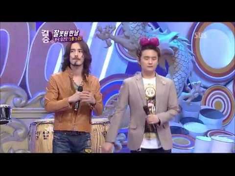 잘못된 만남 - 김건모 + 노라조 (도전! 1000곡)