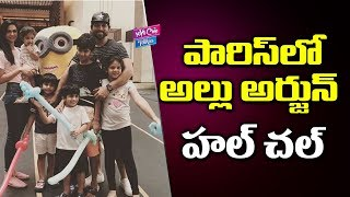 Allu Arjun Enjoying Vacation With His Family..