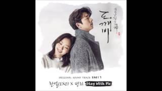 [INSTRUMENTAL] CHANYEOL (찬열), PUNCH (펀치) – Stay With Me Lyrics [Goblin (도깨비) OST Part 1]