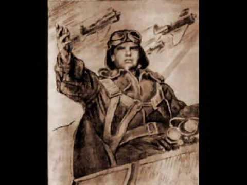 Коммунизм Хроника Пикирующего Бомбардировщика