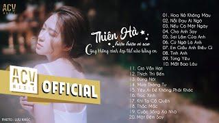 Bảng Xếp Hạng Nhạc Việt Hay Nhất Tháng 7 2020 (P13) - Hoa Nở Không Màu - Nhạc Trẻ Tuyển Chọn