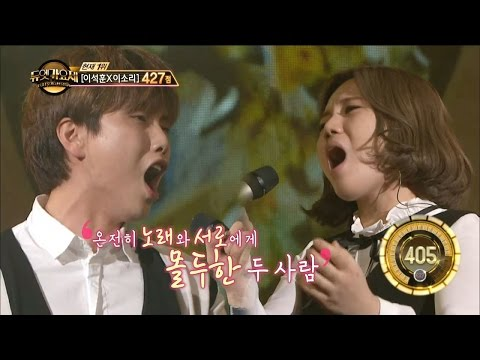 【TVPP】Sandeul(B1A4) - Etude of Memory, 산들(비원에이포) - 기억의 습작 @Duet Song Festival