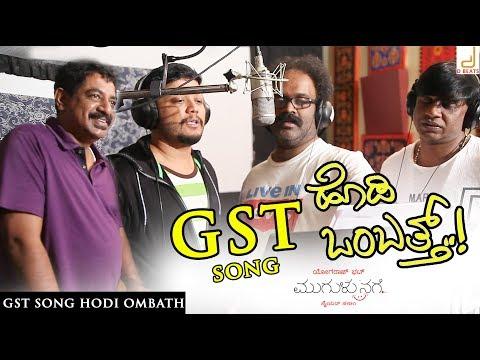 Mugulu Nage Watch Online Streaming Full Movie HD Zee-5