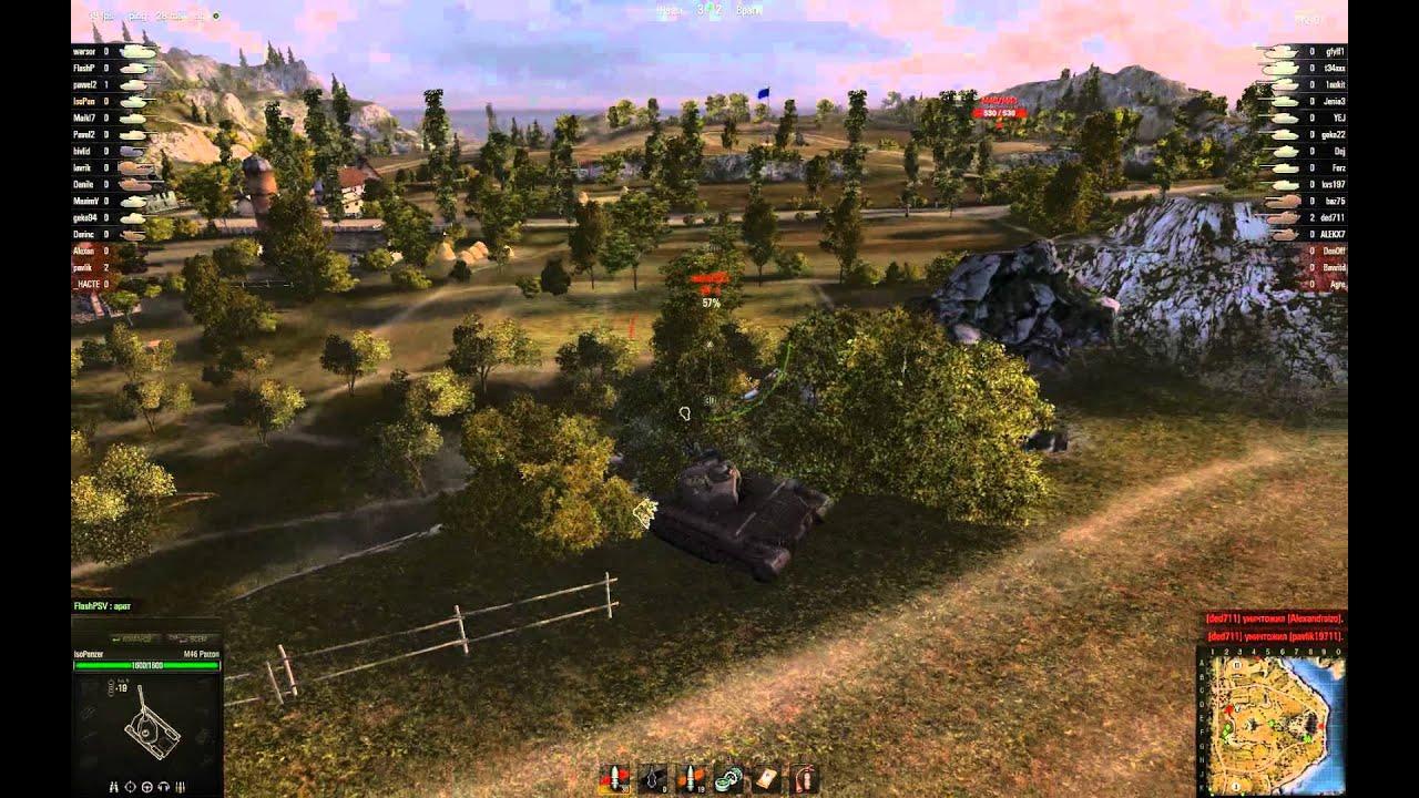 M46 Patton - когда никто не мешает