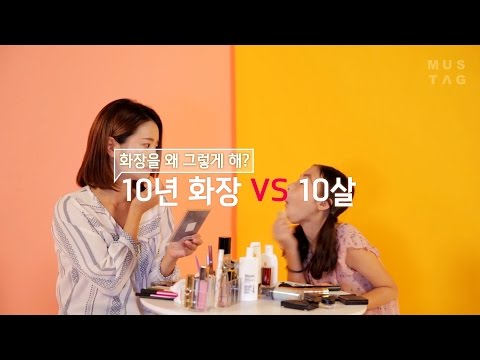 [갓드바이스] ep.5 화장을 왜 그렇게 해? Why do you do your makeup in a weird way? (eng sub)