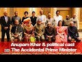 Anupam Kher & political cast of 'The Accidental Prime Minister' revealed