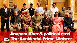Anupam Kher & political cast of 'The Accidental Prime ..