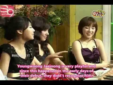 [DBSK & SNSD]SooYoung(SNSD) Is a DBSK Fan Girl?